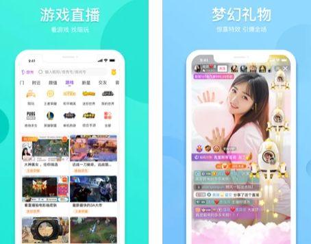 奇秀直播app下载