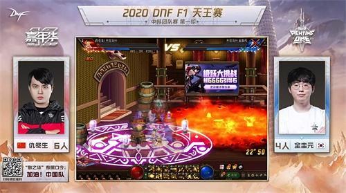 备战新纪元 2020DNF嘉年华圆满落幕