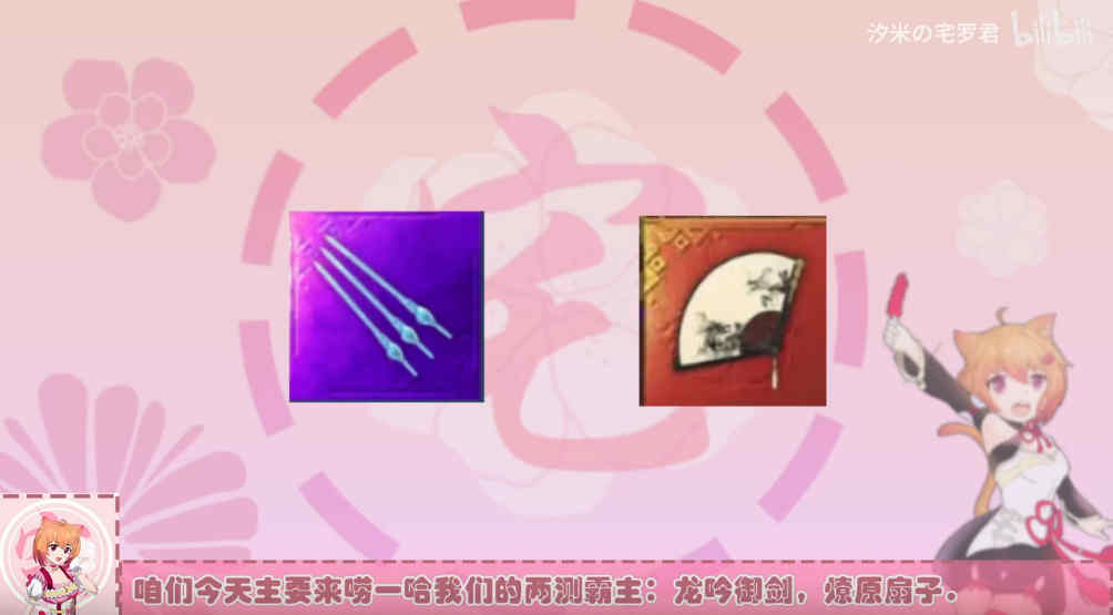 妄想山海御剑武器评测一览 御剑武器好用吗