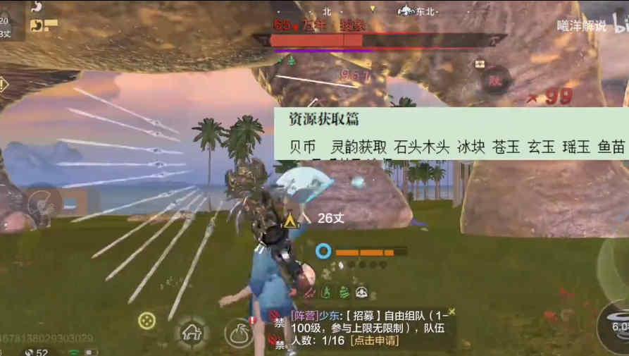 <b>妄想山海游戏资源获取攻略 新手开局如何获取资源</b>