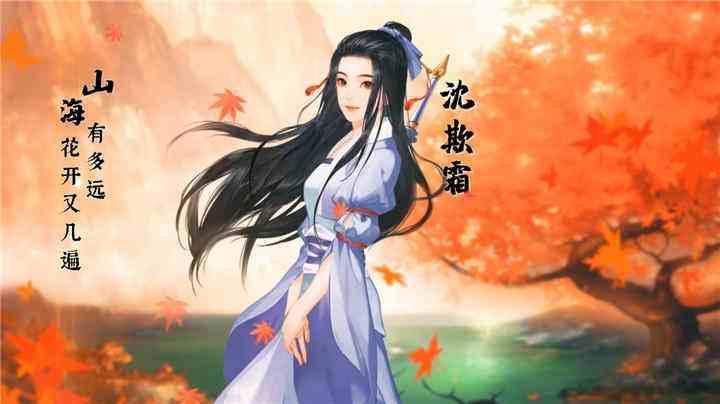 周深献唱《仙剑奇侠传七》主题曲 试玩版1月15日发布