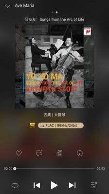 索尼精选Hi-Res音乐app下载