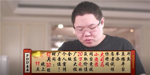 """PDD、大司马、小团团成立""""火影新七班"""",原因竟是一支神秘挑战书?"""