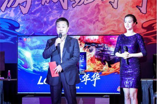 LG游戏嘉年华亮相北京王府中環,快闪店成热门打卡地