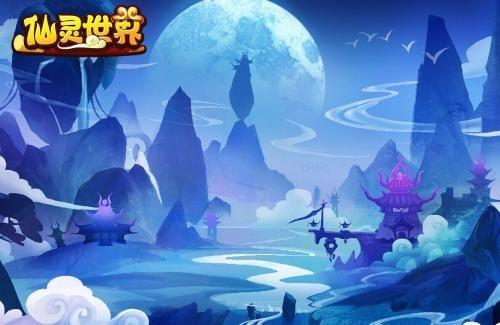 仙灵世界有变态版吗 仙灵世界下载