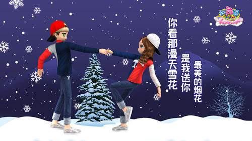《劲舞团》小寒温情壁纸 给爱的人一个拥抱