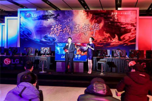 Nano IPS电竞显示器惊艳亮相LG游戏嘉年华