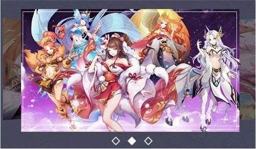 妖神姬红包版最新下载