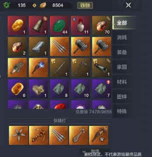 妄想山海怎么获得紫色装备 妄想山海紫装获得方法介绍