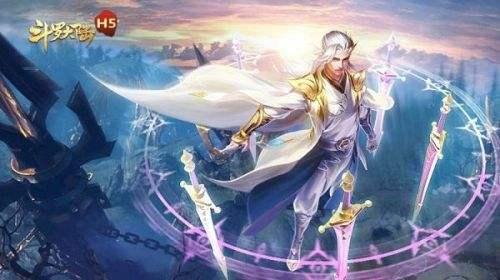 2021斗罗大陆h5新武魂版下载