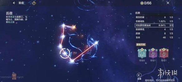 妄想山海星宿加点方法介绍 星宿怎么搭配好