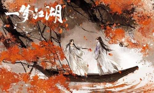 一梦江湖应用宝版下载