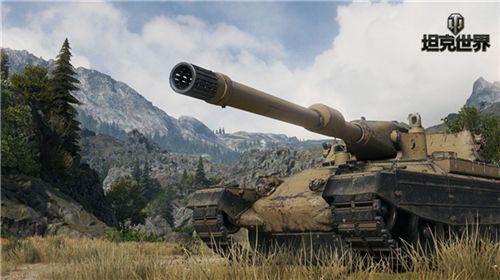 假日活动即将收官《坦克世界》全新版本抢先看