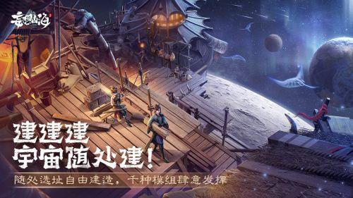 妄想山海火螭焚城一天可以打几次 妄想山海火螭焚城玩法介绍