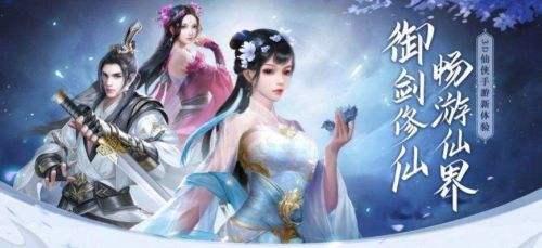红包版青云传官网下载