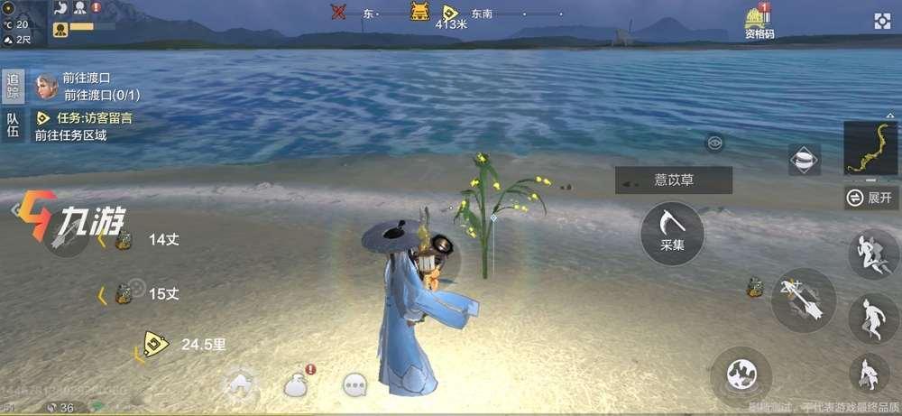 妄想山海如意金钩花束制作方法 如意金钩花束怎么做