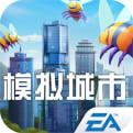 模拟城市我是市长中文版下载