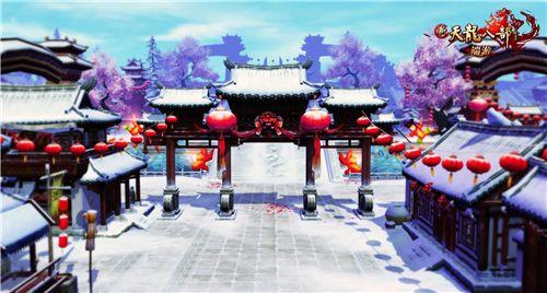 《新天龙八部》九九消寒图活动开启,用奖励温暖你的冬天