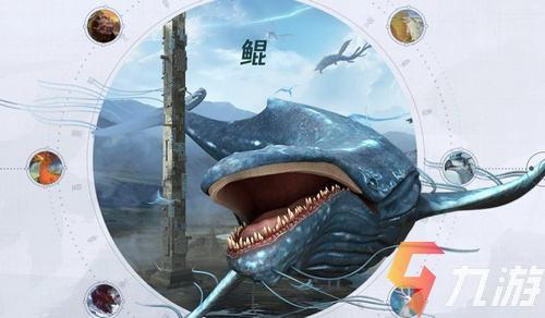妄想山海宠物进化丹获得途径,妄想山海宠物进化丹