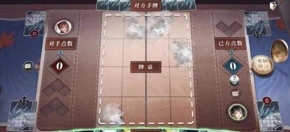 天谕手游谕戏制胜宝典 卡牌谕戏玩法介绍