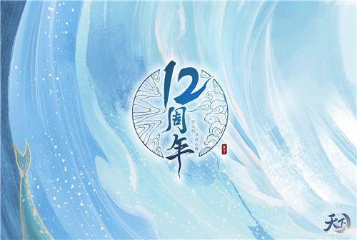 一纪天下,感谢邮你!天下x中国邮政纪念版邮票即将上线啦!