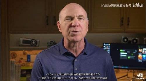 光追DLSS加持,《暗影火炬城》亮相CES NVIDIA发布会