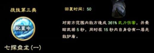 三国群英传8赵云专属技能怎么样 赵云立绘图鉴欣赏