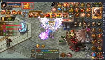 龙城秘境传奇变态版在哪下载 龙城秘境下载