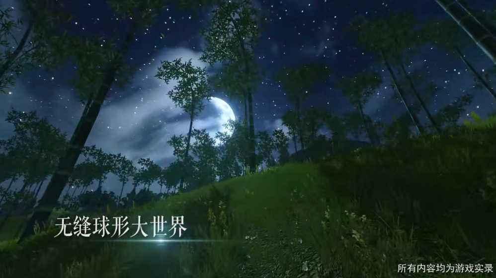 妄想山海杻树位置分享,妄想山海杻树