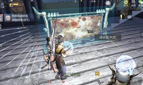 妄想山海围猎玩法介绍 围猎试炼是什么
