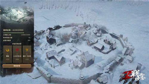 《战意》北境土地解封,割据北方,划境为王