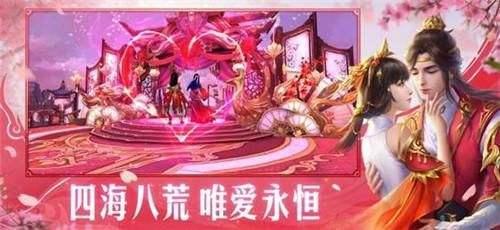 灵剑奇谭红包版游戏下载