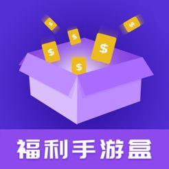 手游平台排行榜2020第一名 咪噜游戏盒子下载