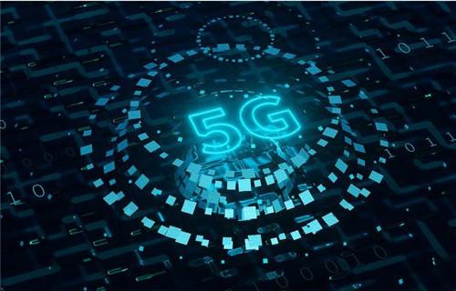 """5G下游应用端将迎爆发 2021年云游戏""""山雨欲来"""""""
