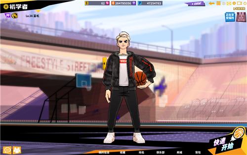 《街头篮球》新版本全新技能系统预告 操作界面优化详解