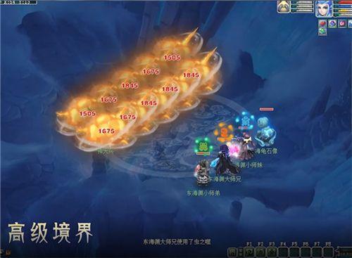 《梦幻西游》电脑版 全新资料片东海秘境测试开启!