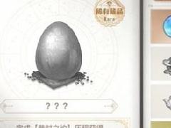 天谕手游昔日之约任务流程一览 银蛋藏品怎么收集