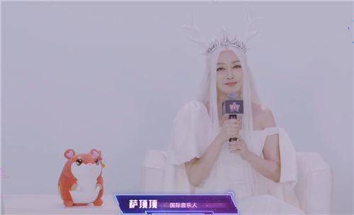唱响东海渊!《梦幻西游》电脑版萨顶顶小龙女造型登场