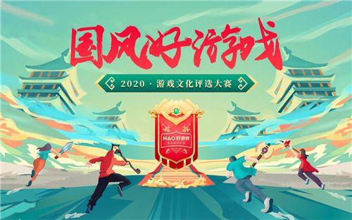 中传互动CEO谭谦:优秀的文化内容造就精品游戏