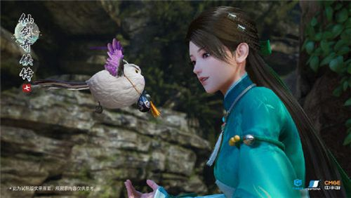 《仙剑7》试玩版修复补丁 追加动态模糊、体积雾开关