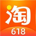 淘宝下载安装 淘宝官方app下载安装