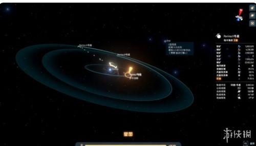 <b>戴森球计划恒星光度作用介绍 戴森球计划光度系数怎么看</b>