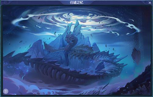 """《梦幻西游》电脑版新资料片""""东海秘境""""内容解读"""