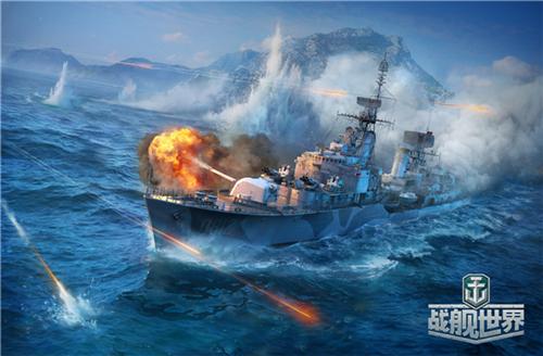 深海猎人归来《战舰世界》E系弗里斯兰号即将入港