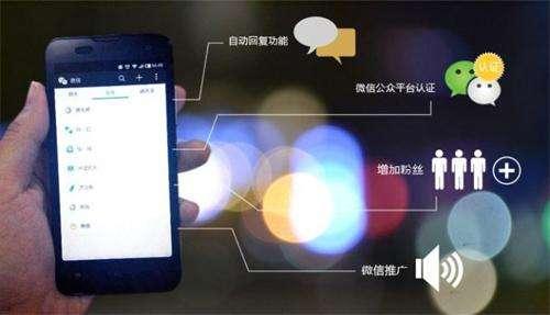 微信最新版本8.0下载