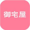 御宅屋app最新版下载