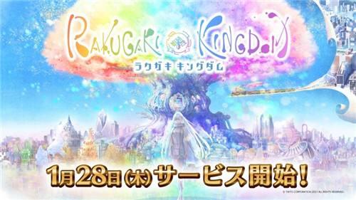 《涂鸦王国》角色想多帅就能多帅 涂鸦养成RPG即将推出