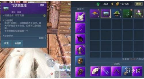 <b>妄想山海紫色鱼缸多少级可以做 妄想山海紫色鱼缸制作方法一览</b>