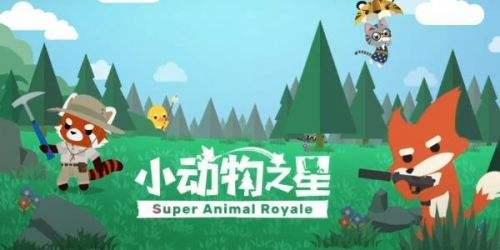 小动物之星steam版下载