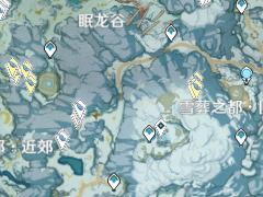 原神星银矿石在哪里 雪山星银矿石位置分享